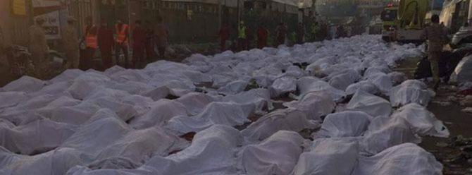 Hac'da 4173 kişi öldü iddiasına Suudi Arabistan'dan açıklama
