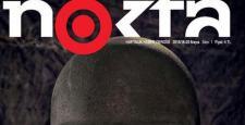 Nokta Dergisi'ne polis baskını düzenlendi