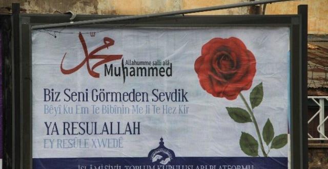 Diyarbakır'daki İslami Stk'lardan Afişli Tepki