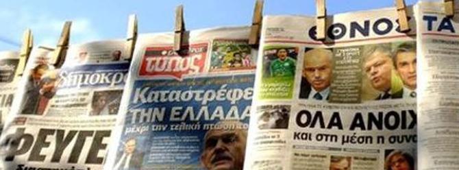 Yunanistan'da yarın gazete çıkmayacak