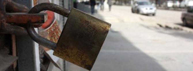 Mardin ve Van'da sokağa çıkma yasağı ilan edildi