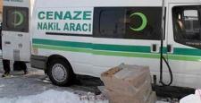 Siirt'te yaşanan facianın kurbanları defnedildi!