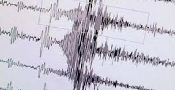 Denizli'de deprem oldu