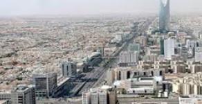 Riyad'da 4 patlama sesi