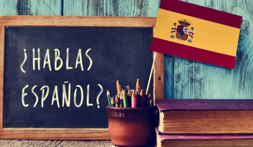 İspanya ve İspanyolca Dili Hakkında